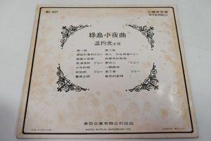 เพลงจีน 10