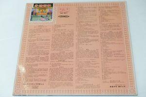 เพลงจีน 4