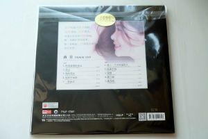 Tong Li - Top Ten Chinese Gold Songs