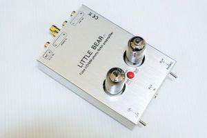 ปรีโฟโน MM Little Bear T7 Silver (New)