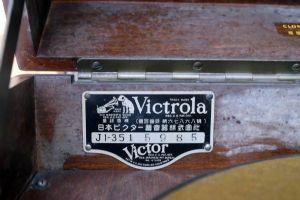 เครื่องเล่นแผ่นเสียง Vintage Victorla J1-351 *