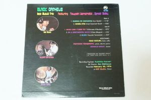 Isao Suzuki Trio  – Black Orpheus