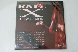 Rate X Heavy Mod - ห้ามออกอากาศ (Splash Colour Vinyl)