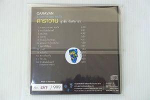 CD คาราวาน สุรชัย จันทิมาธร - ดวงดาว ดวงตา ดวงใจ (New)