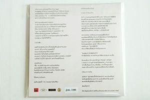 Sepia - ไม่ต้องใส่ถุง (Remsater2018 ) + CD (Green Vinyl)