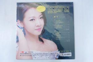 Chen Jia - We Meet Again Teresa Teng