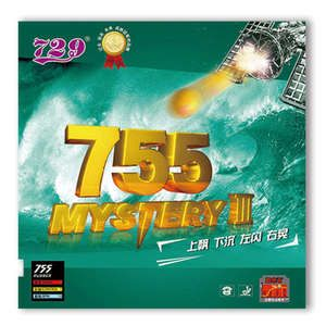 755 Mystery