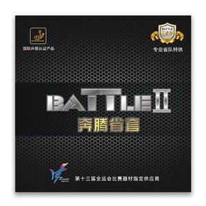 Battle 2 Pro