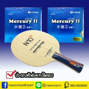 Yinhe N10s+mercury2+mercury2