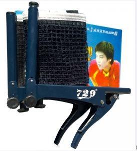 Net JB-1