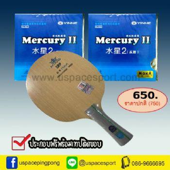 729 C5-MAX+Mercury2+Mercury2