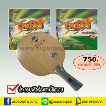 729 C5-Max+ Cross+Cross