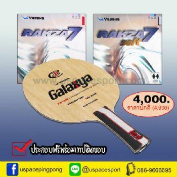 Yasaka Galaxya+Rakza7+Rakza7 soft