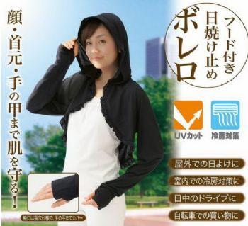 เสื้อผ้าแฟชั่นพร้อมส่ง  : เสื้อคลุมกันแดด กัน UV มีฮูด