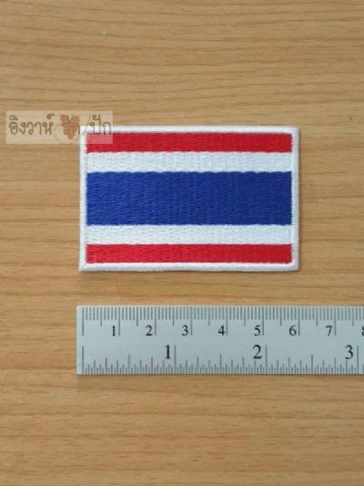 อาร์มธงชาติไทย