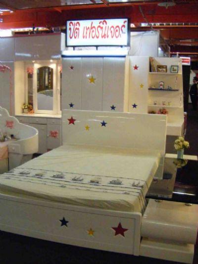 ชุดห้องนอนลายดาว(ฉลุ)