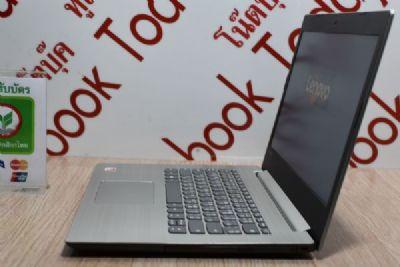 Lenovo ideapad 320-14ast AMD A4-9120 2.0G ram4g hdd500g 14นิ้ว