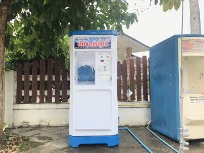 ตู้น้ำหยอดเหรียญ 600 ลิตร/วัน