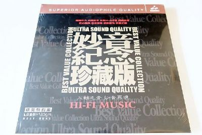 Hi-Fi Music - Best Value Collection Ultra Sound Quality