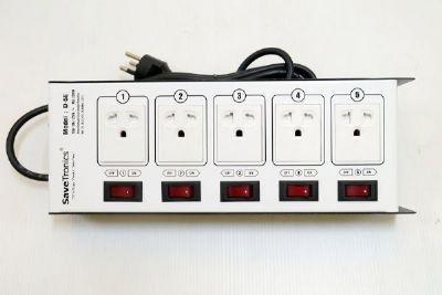 ปลั๊กไฟ SaveTronics D-5E (New)