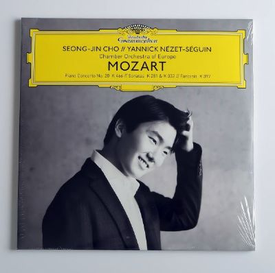 Mozart - Piano Concerto No. 20, K. 466; Piano Sonatas, K. 281 & 332