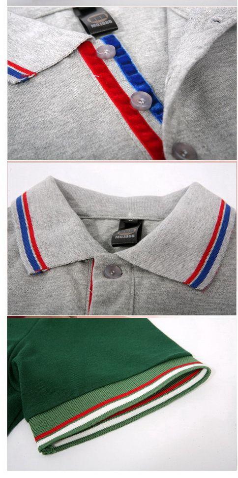 เสื้อผ้าผู้ชาย : เสื้อ polo แต่งขลิบ