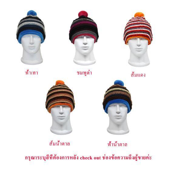 เสื้อกันหนาวผู้ชายพร้อมส่ง : หมวก ski cap unisex
