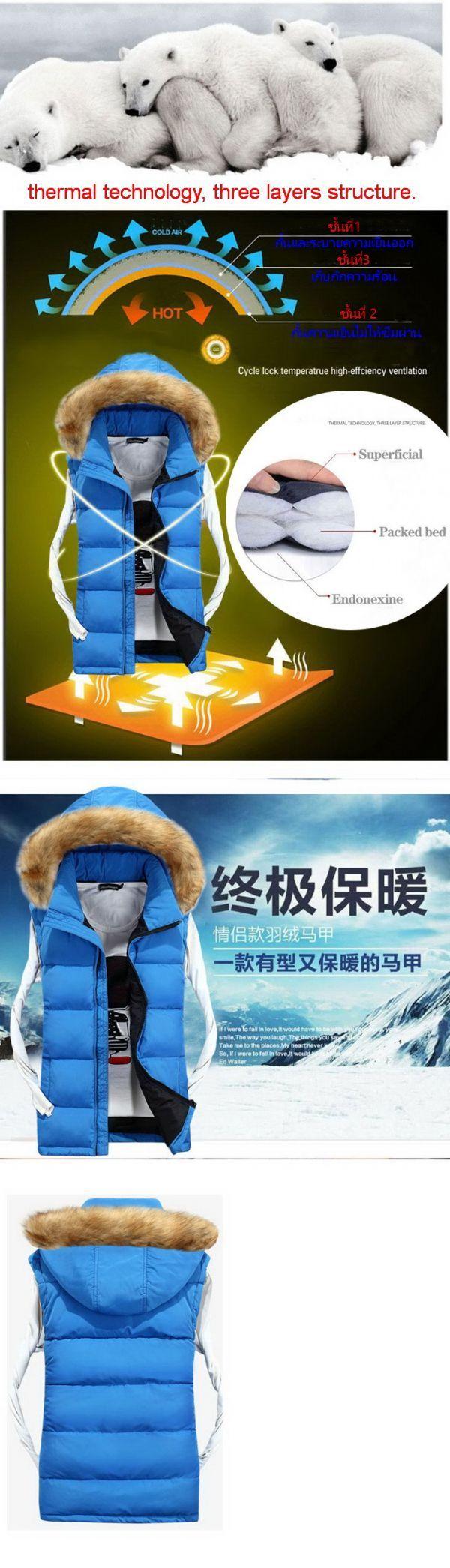 แจ็คเก็ต vest บุกันหนาวมีฮูดแต่งเฟอร์ถอดได้