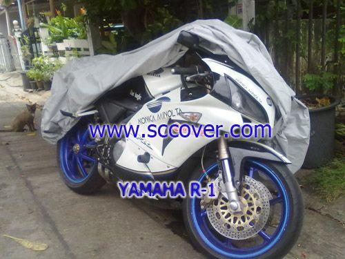 ผ้าคลุมรถ YAMAHA R1