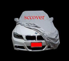 ผ้าคลุมรถ BMW