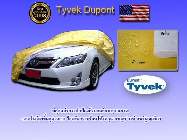 Tyvek Dupont  USA.