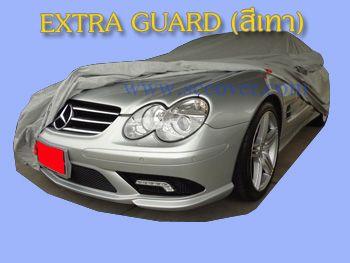 ผ้าคลุมรถ EXTRA GUARD
