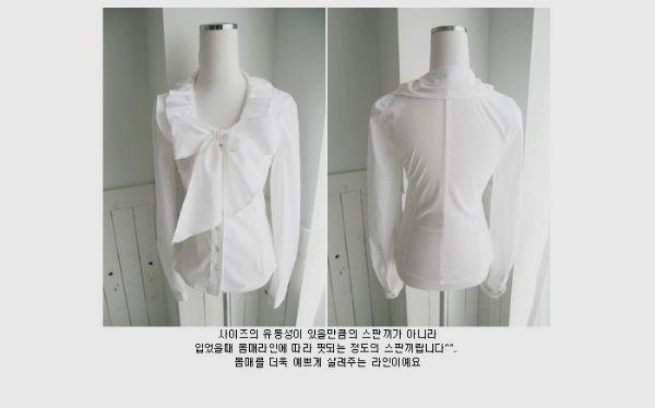 เสื้อผ้าแฟชั่น: เสื้อสาวออฟฟิศ executive