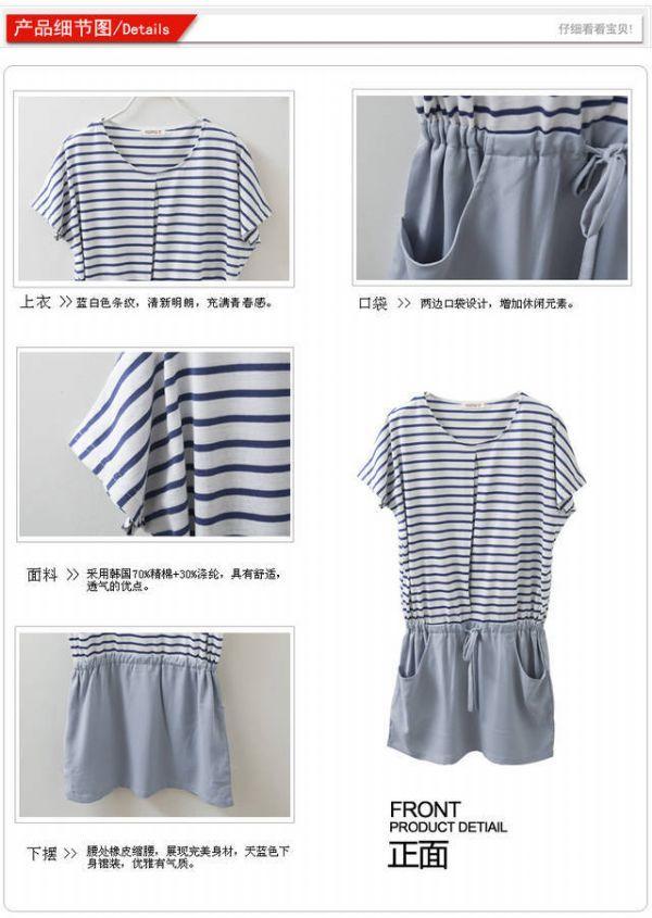 เสื้อผ้าแฟชั่น เสื้อผ้าเกาหลี เดรสลายทางต่อสะโพกรูดเอว