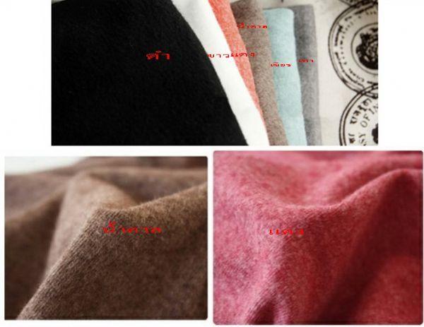 เสื้อกันหนาวพร้อมส่ง : เสื้อยืด cotton เนื้อ brush แขนยาวคอยู