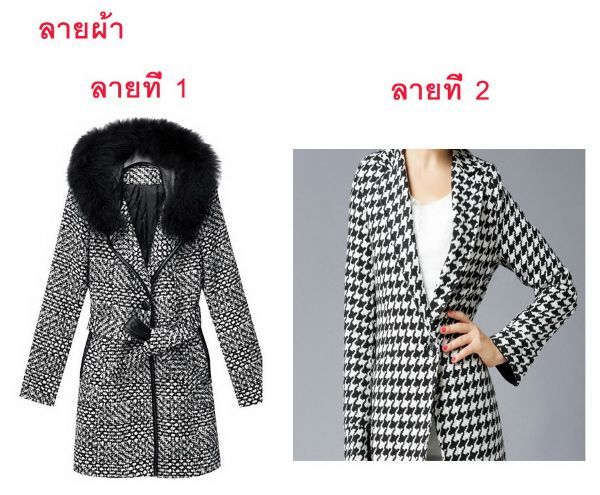 เสื้อผ้าแฟชั่น : โค้ท wool แต่งขลิบหนังปก fur
