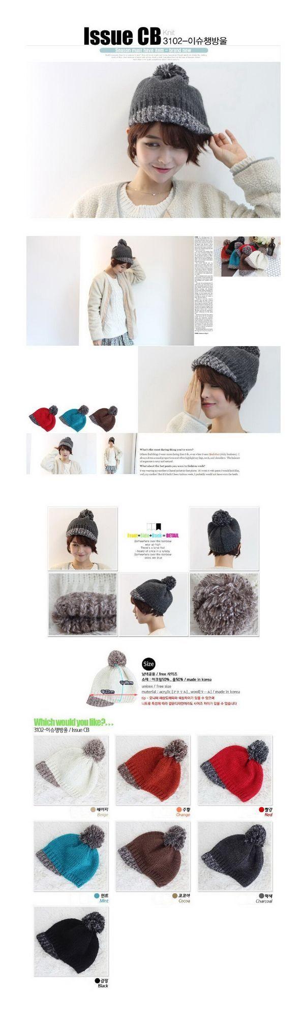 หมวกนิตต์แต่งพู่ cute girl