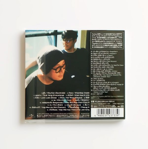 CD Scrubb - Songs In 2Gether