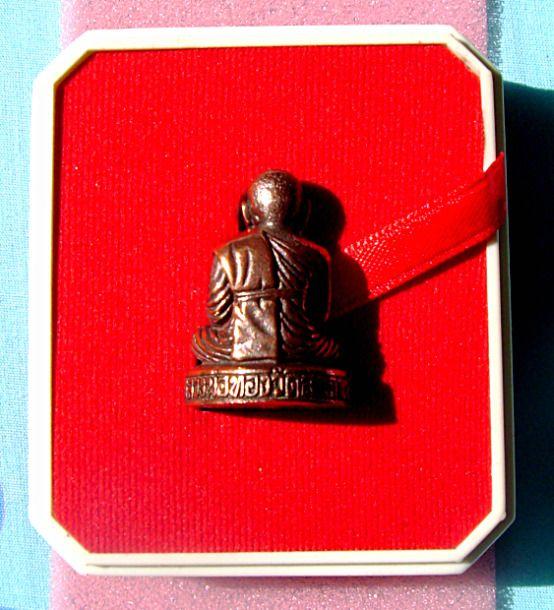 พระรูปหล่อ หลวงพ่อทอง วัดสำเภาเชย จ. ปัตตานี รุ่นแรก เนื้อนวโลหะแก่ทอง