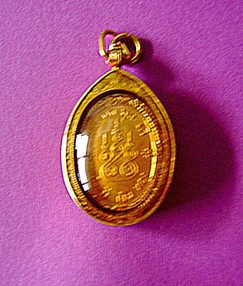 พระเหรียญปั๊มคณาจารย์ หลวงพ่อเงิน วัดบางคลาน อำเภอโพทะเล จังหวัดพิจิตร รุ่น ลาภ ผล พูล ทวี มั่งมีเงินทอง ประเทศไทย