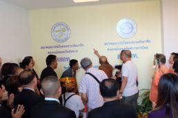 วันคล้ายวันสถาปนาสมาคมฌาปนกินสงเคราะห์ สมาชิกสหกรณ์ออมทรัพย์ไทยและวันเปิดอาคาร สฌ. สอ.