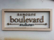 Bangkok Boulevard Ramintra