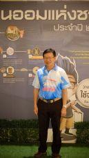 ร่วมงาน Savings Run จัดโดยชุมนุมสหกรณ์ออมทรัพย์แห่งประเทศไทย