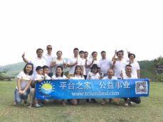 11 พ.ค.60 คณะทีมงาน บริษัทสนับสนุนการค้าไทยจีน ร่วมทำบุญเลี้ยงอาหารและบริจาคสิ่งของที่จำเป็นให้กับศูนย์พัฒนาเด็กก่อนวัยเรียนวัดดอนจั่น จ.เชียงใหม่