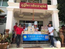 13 พ.ค.60 เวลา 11.30 น. คณะบริษัทสนับสนุนการค้าไทยจีน ร่วมเดินทางไปแจกสิ่งของที่จำเป็นและเลี้ยงอาหารกลางวันแก่เด็กผู้ด้อยโอกาส ในวัดห้วยปลากั้ง อ. เมือง จ.เชียงราย