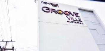 Groove ville บ้านทนาย