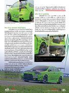สีเขียวเหลือบทอง S30-17 Cr. คุณอาร์ม (ธเนศ นาคสมบูรณ์)