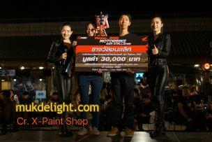 สีฟ้า M43-03  Cr.X-Paint Shop