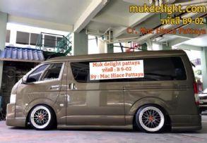 สีมุกB9-02 Cr.Mac Hiace Pattaya