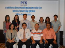 PTStraining จัดอบรมการทำสัญญาจ้างแบบเจาะลึก วันที่ 18 ธค 2555